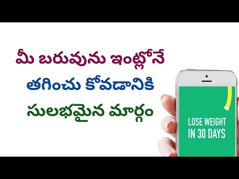 How to lose weight fast and Naturally in just 30 Days | Telugu Health Tricks