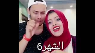 ميوزكلي حسب اشهور /احمدحسن وزينب