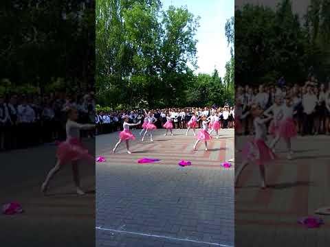 Танец Мир