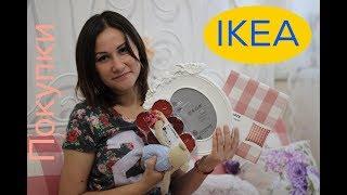 Обзор товаров IKEA/kvill/ikea haul/декор для дома/lervik/стиль