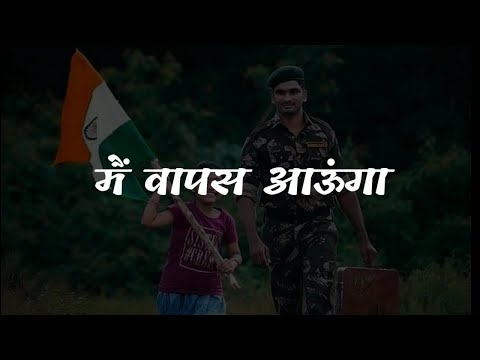 15-august-special-whatsapp-status-|-independence-day-2019-|-sandese-aate-hai-|