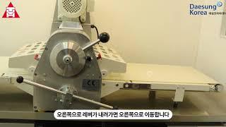 통옌 탁상형파이롤러 450A 작동방법