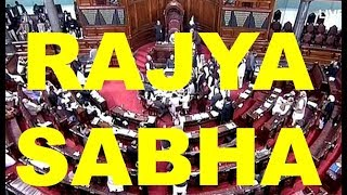 राज्य सभा | RAJYA SABHA | Polity Lecture in Hindi IAS PCS SSC SI Exams