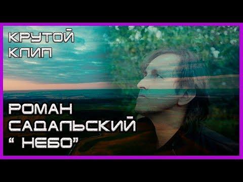 Смотреть фильмы онлайн - советское кино - П - Кино-