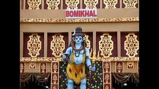 Durga Puja 2018: Unique Theme & Decoration In Bomikhal of Bhubaneswar