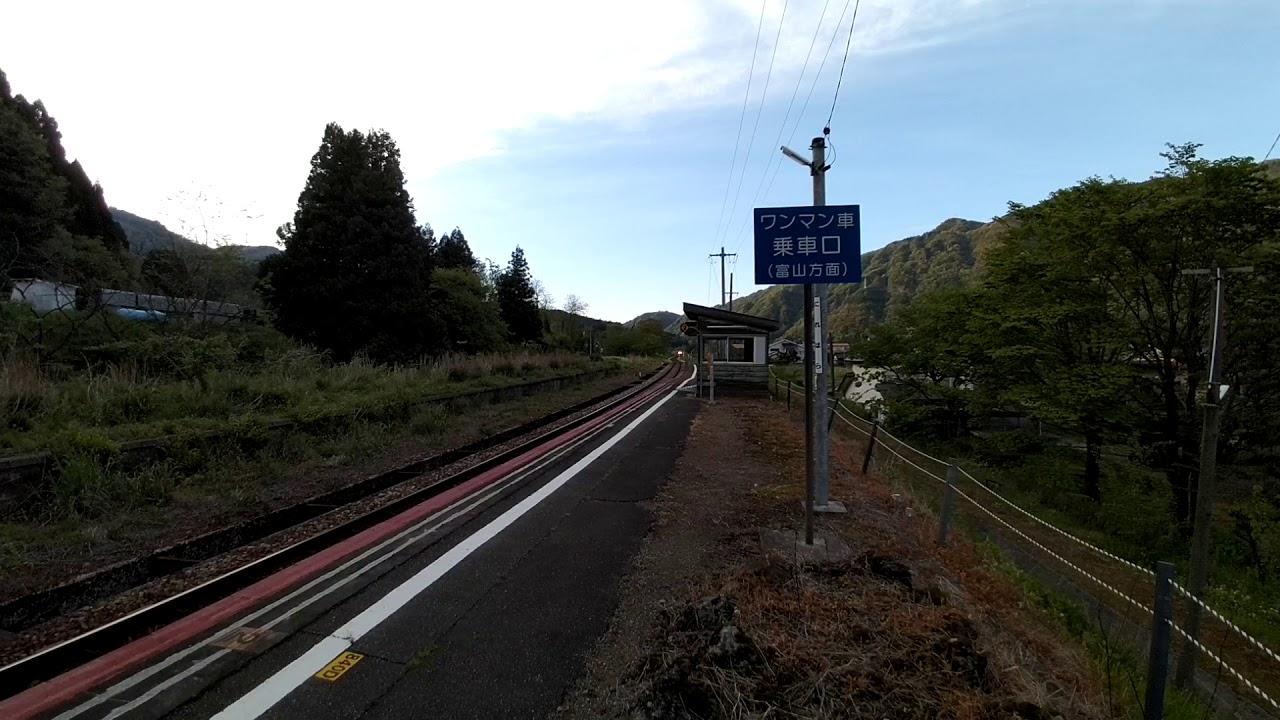2020-5/7高山本線楡原駅にて‼️ - YouTube
