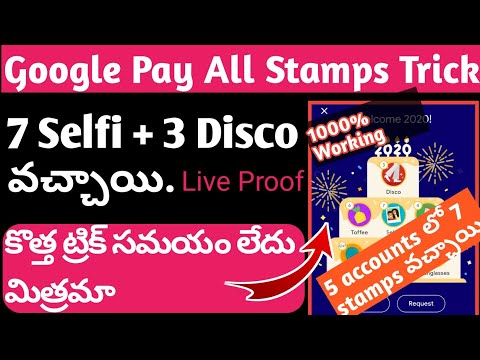 G Pay Disco & Selfi Stamps Trick| I Got 3 Accounts In All Stamps Telugu|