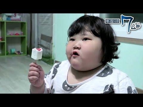 메디컬 다큐 7요일 - 항상 배고픈 아이- 로하드 증후군_#001