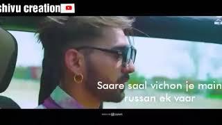 Kade Manu Film Dikha Diya kar - Whatsapp Statua 2018  With Lyrics New Punjabi Song 30 seconds