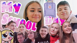 MY SCHOOL DAY 📚🎓🎬