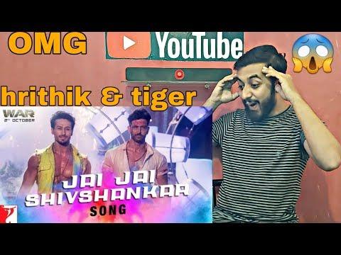 Pakistani Reaction On Jai Jai Shivshankar Song   War   Hrithik Roshan   Tiger Shroff