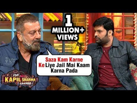 Sanjay Dutt Shares EMOTIONAL Moment Of His JAIL Term   The Kapil Sharma Show   Panipat Mp3
