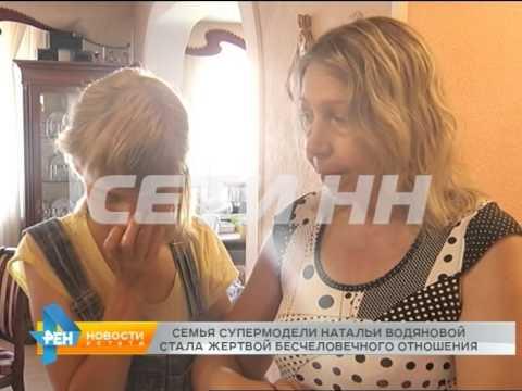 Голая Наталья Водянова, лучшие откровенные фото знаменитости