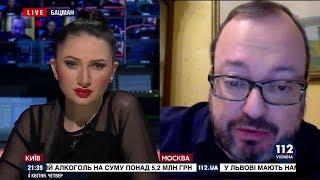 """Станислав Белковский в программе """"БАЦМАН"""" (2019)"""