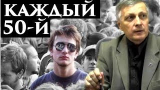 эпидемия ВИЧ в Екатеринбурге. Аналитика Валерия Пякина.