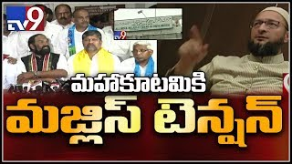 Political Mirchi : MIM tension for Mahakutami - TV9