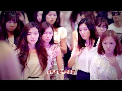 王牌女神AOA - MOYA (華納official HD 高畫質官方中字版)