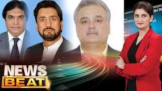 Case Kamzor Hai Ya Qanooni Team   News Beat   SAMAA TV   Paras Jahanzeb   18 Nov 2016
