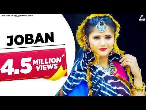 JOBAN | Naveen Naru, Anjali Raghav | Somveer Kathurwal | New Haryanvi Songs Haryanavi 2019 | Dj Song