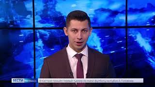В Кузбассе провели первый открытый турнир по мини футболу на Кубок Александра Головина