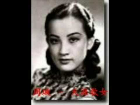 Chinese old song 1940