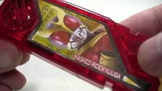 DX Sound Capsule Gaia Memory VOL.3 -#4 KUUGA - thumbnail