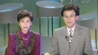 TV-DX TTV Taiwan TV A7  11.09.1991