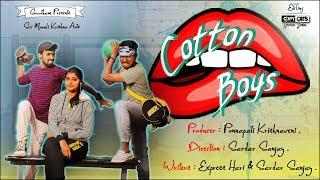 Cotton Boys || New Telugu Webseries- Motion Poster