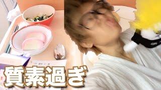 病院の朝ごはん質素過ぎて5分で食べれる説 thumbnail