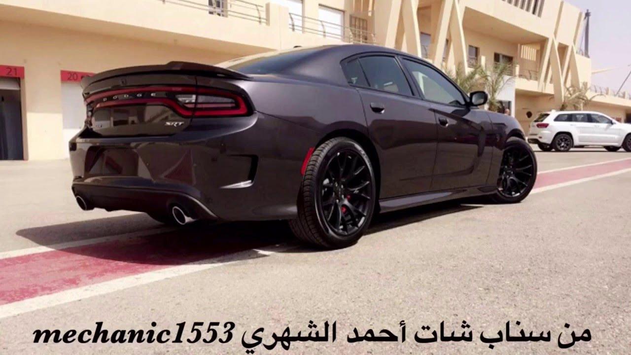 Dodge Charger Srt Hellcat >> دودج تشارجر هيلكات Dodge Charger SRT Hellcat 2016 - YouTube