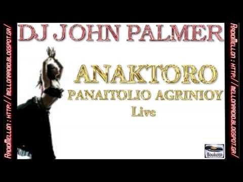 DJ JOHN PALMER - ANAKTORO (PANAITOLIO AGRINIOU) Live Mix 2014
