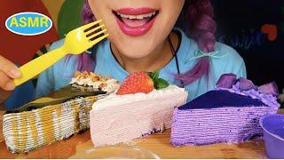 Gambar cover ASMR CREPE CAKE-UBE/ CARAMEL COFFEE/ STRAWBERRY|크레이프 케익-우베, 카라멜 커피|CURIE.ASMR(COLLAB WITH pang asmr)