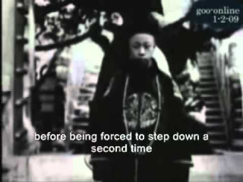 Pu Yi- The Last Emperor Of China (part 3 English Subs)