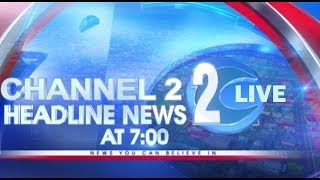 GUYANA TRUSTED TELEVISION HEADLINE NEWS 2ND JULY, 2019