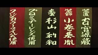 楢山節考 本編はこちら→https://www.youtube.com/watch?v=8JBQtm5sAoM ...