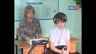 Дети с нарушениями слуха, воспитанники специальной школы-интерната