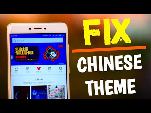 how to fix chinese theme app on mi devices   change china region in settings on any mi device