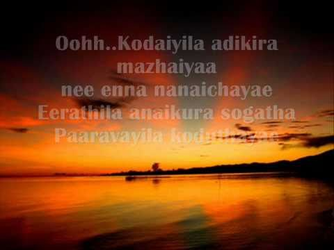 AadukalamAyayoo lyrics