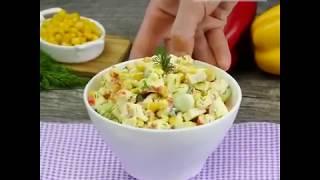 Три самых вкусных и быстрых салата с кукурузой