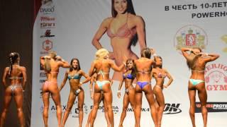 Фитнес-бикини 163 см.  Сравнение по первой записке от судей.