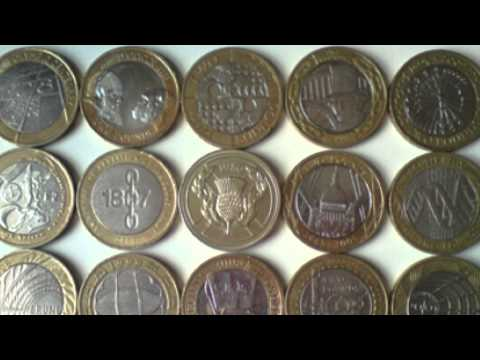 Ali's Rare Coin Collection