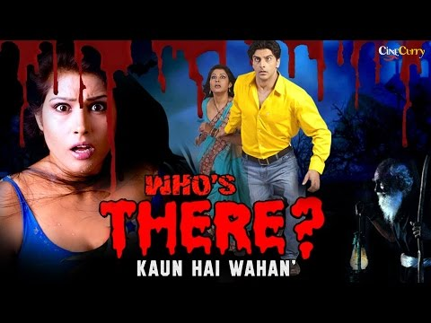 Who's There? Kaun Hai Wahan?│Horror Movie