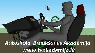 Как правильно отрегулировать сидение и руль. Autoskola