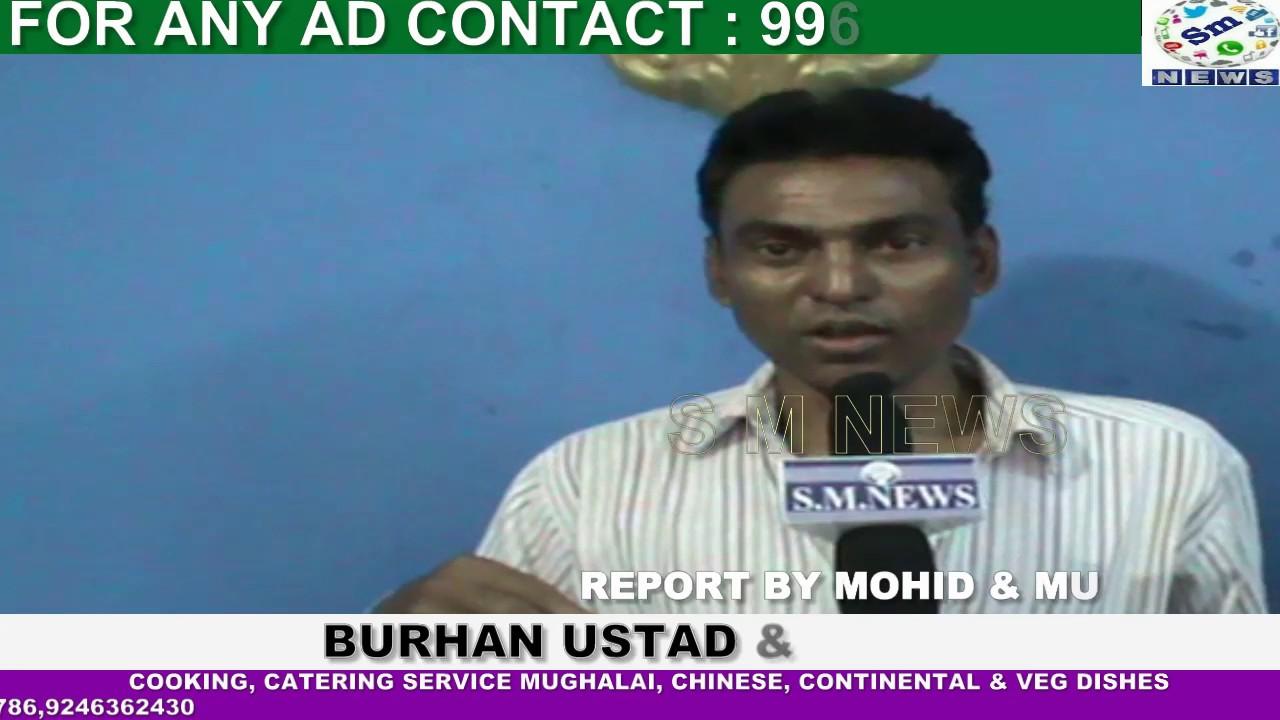 missing-since-last-4-days-kurmaguda-sayeedabad