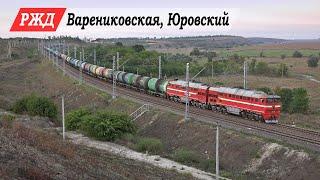 Фото Железная дорога на недавно электрифицированном Анапском направлении СКЖД. Варениковская, Юровский.