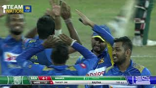 Sri Lanka complete whitewash | Sri Lanka vs Bangladesh 3rd ODI - Match Highlights