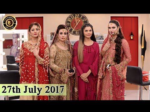 Good Morning Pakistan - 27th July 2017 - Top Pakistani Show