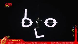 林宥嘉《idol世界巡迴演唱會》精彩片段
