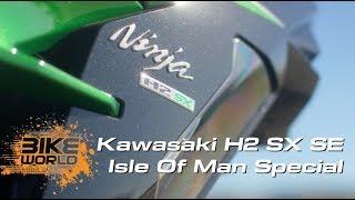 2018 Kawasaki H2 SX Isle of Man TT Special