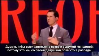 Джимми Карр - Выступление на Королевском вечере 2013